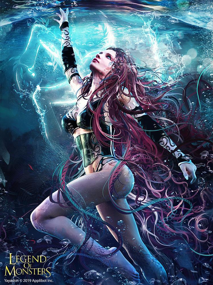 LAKE_reg_legend_of_monsters_yayashin